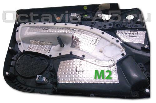 шумофф м2 на внутреннюю часть обшивки дверей