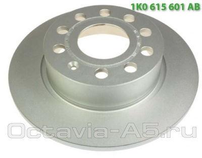 1K0 615 601 AB задние тормозные диски Skoda Octavia A5