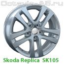 Skoda Replica Replay SK105