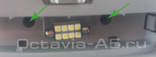 снимаем плафон освещения октавия а5