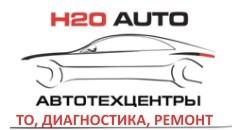 Автосервисы H2O-Auto