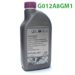 охлаждающая жидкость G12++ Шкода Октавия А5