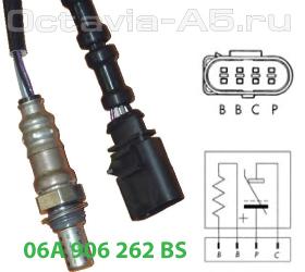 06A 906 262 BS кислородный датчик
