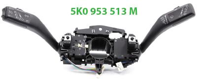 5K0953513M стерекоза Октавия А5