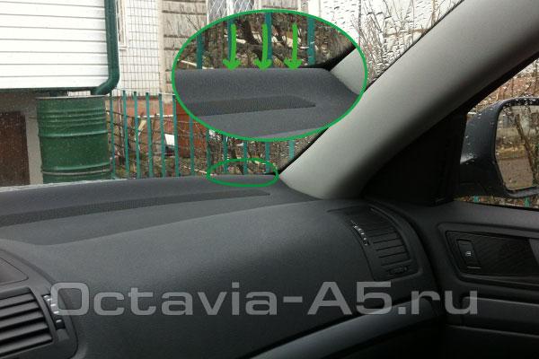как устранить сверчки Skoda Octavia a5